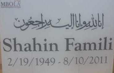 FAMILI, SHAHIN - Los Angeles County, California | SHAHIN FAMILI - California Gravestone Photos