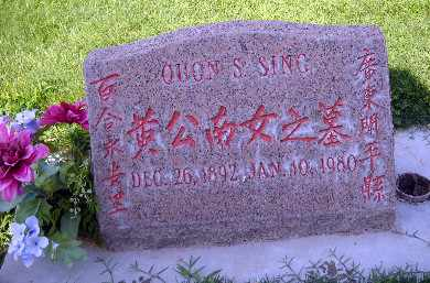 SING, QUON S. - Sutter County, California   QUON S. SING - California Gravestone Photos